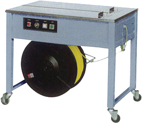 HU 535 - Halbautomatische Tischumreifungsmaschine